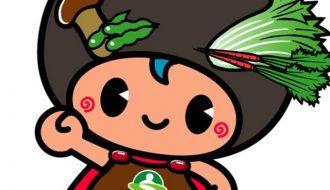 [ご案内]<募集終了>もっと!京丹波観光応援クーポンの取扱い店舗・施設を募集します