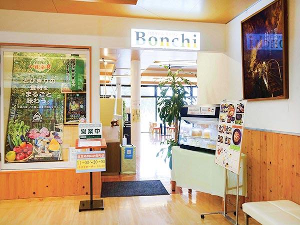 丹波里山レストラン Bonchi