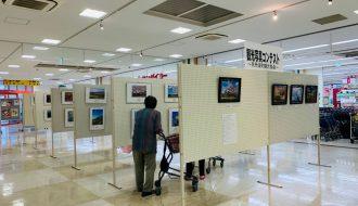 第9回京丹波町観光協会写真コンテストの写真展示をおこなっています