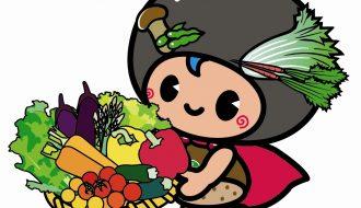 京丹波・食の祭典2021LINEスタンプラリー参加店舗を募集します